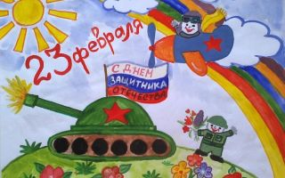 Рисунки на 23 февраля в школу и садик