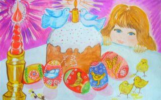 Рисунки на Пасху своими руками: идеи на конкурс в детский сад и школу