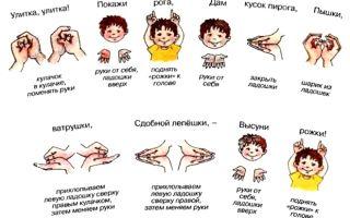 """Пальчиковая гимнастика на тему """"Лето"""" в детском саду"""