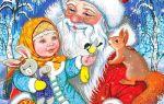 Дед Мороз – нарисованные картинки, карточки, раскраски для детей в детском саду