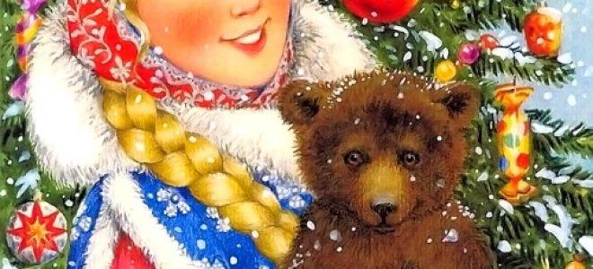 Снегурочка – красивые рисунки и раскраски для детей в детском саду