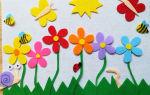 Летние поделки для детей своими руками: идеи в детский сад и в школу