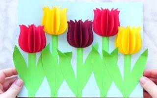 Открытки на День матери 2020 своими руками в детский сад и школу