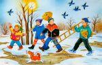 """Тематические картинки на тему """"Весна"""" для детей дошкольного возраста"""