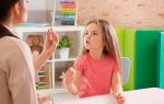 Твердые и мягкие согласные звуки: правила и таблицы для детей 1 класса