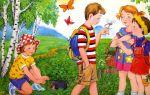 """Картинки для детей на тему """"Лето"""" для занятий в детском саду и дома"""