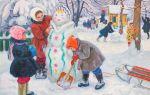 """Картинки для детей на тему """"Зима и зимние забавы"""""""