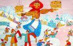 Масленица: красивые картинки, рисунки, раскраски для детей в детском саду