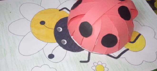 Аппликация «Божья коровка» из цветной бумаги для детей в детском саду