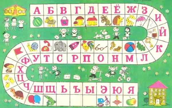 Игра-ходилка с буквами