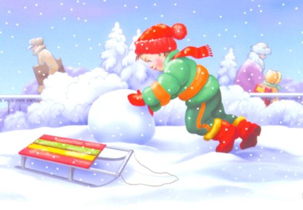 Карточка Зима
