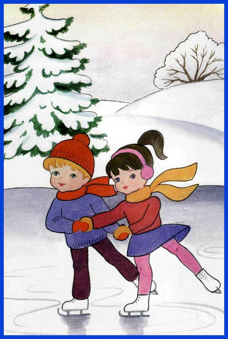 Мальчик и девочка на коньках