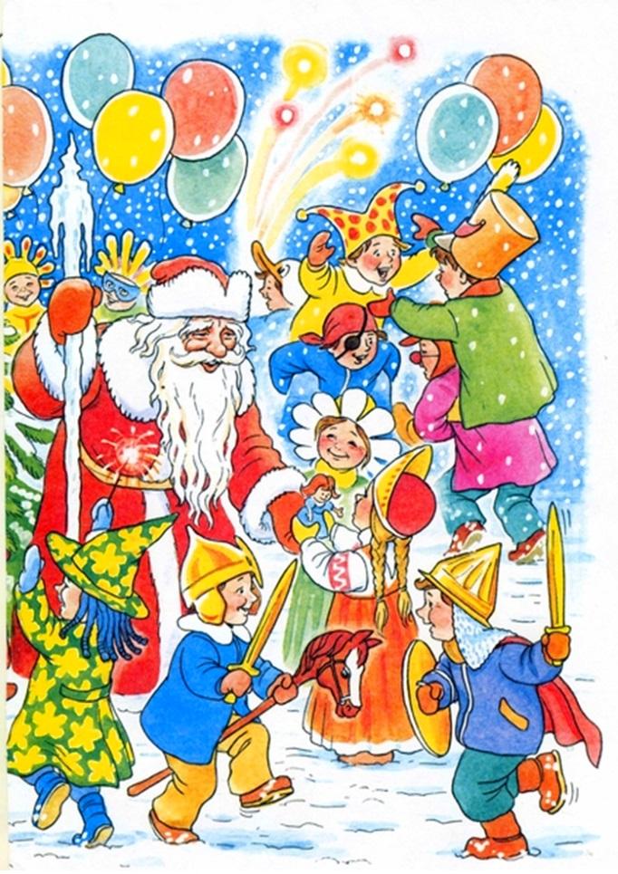 Дед мороз и ребята