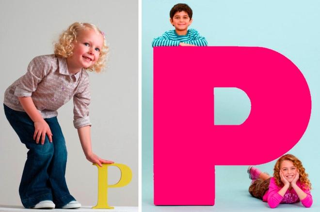 Дети и буква Р