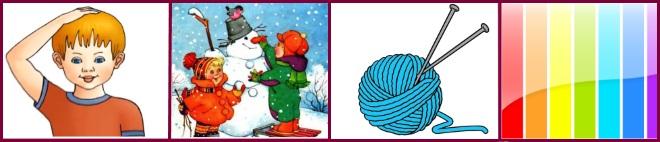 Зимняя шапка мнемотаблица