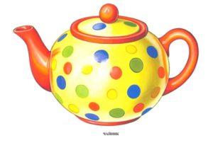 Цветной чайник