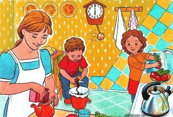 Дети помогают маме готовить ужин