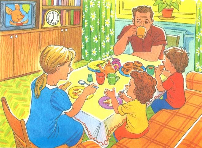 Картинка Семейный ужин