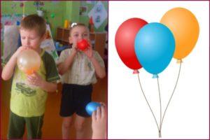 Упражнение шарик
