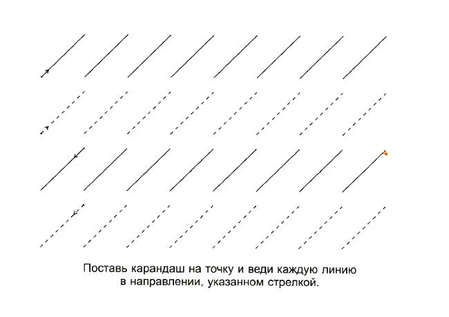 Штриховка 1