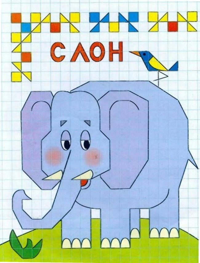 Слон по клеточкам