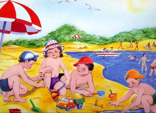 Дети загорают на пляже