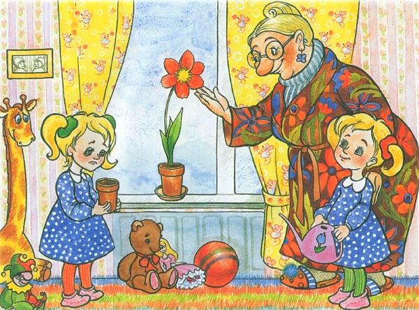 Дети сажают цветы