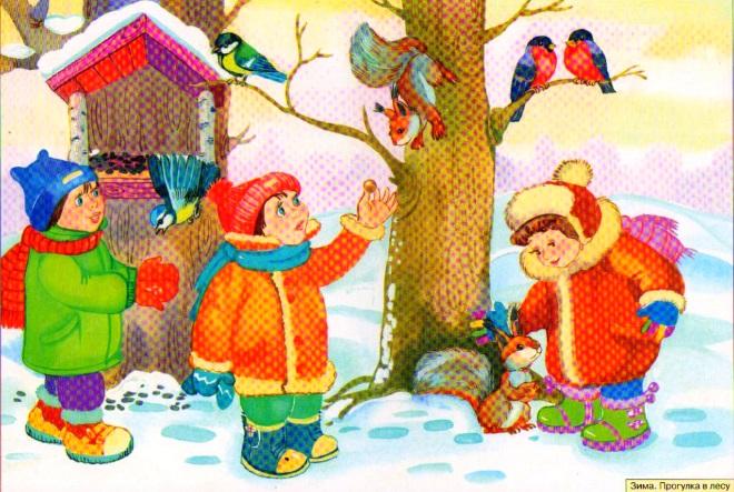 Прогулка в лесу зимой