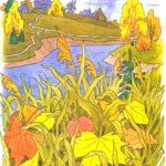 Природа в октябре