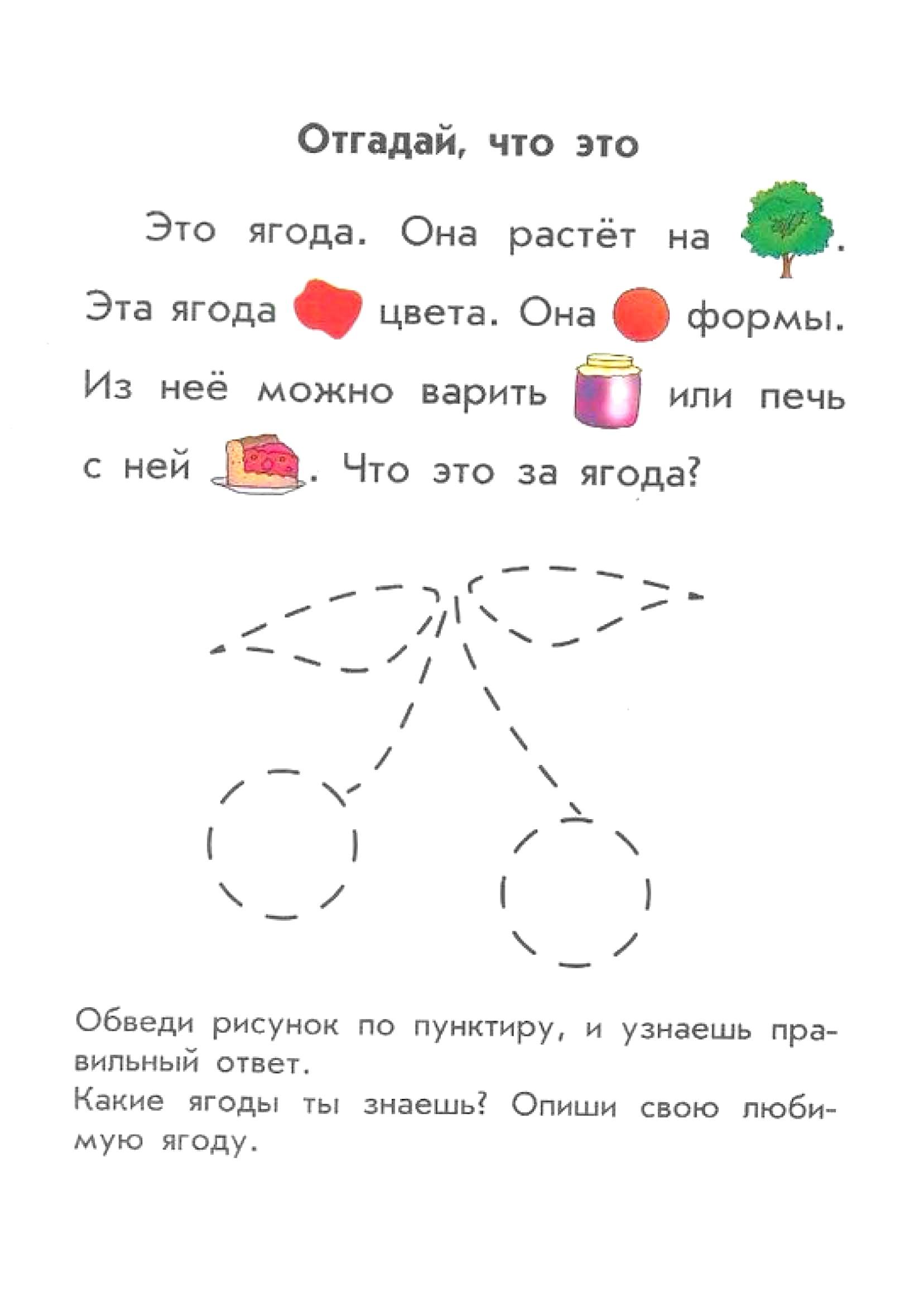 Текст картинками 5