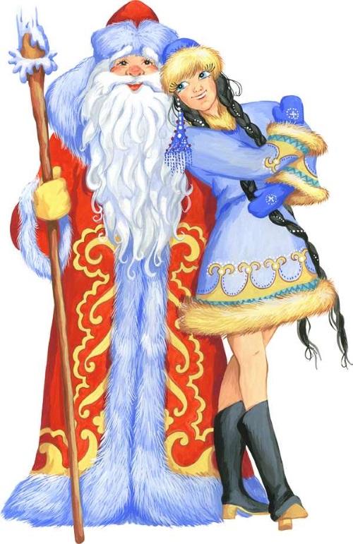Дед Мороз и Снегурочка рисунок 4