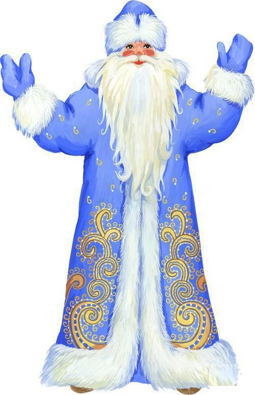 Дед Мороз рисунок 3