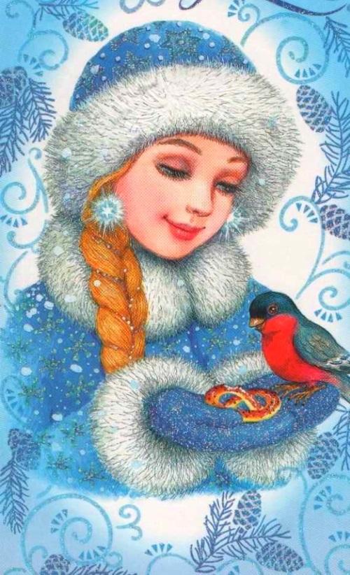 Снегурочка кормит снегиря