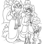 Раскраска Дед Мороз, Снегурочка и заяц