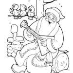 Раскраска Дед Мороз играет на балалайке