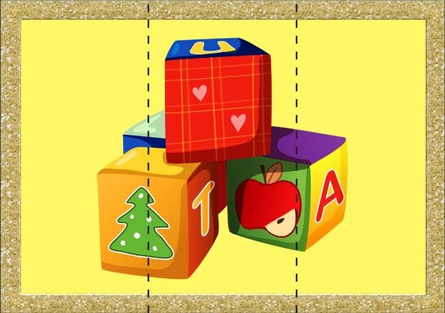 Разрезная кубики