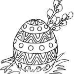 Яйцо и верба