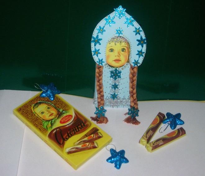 Шоколадка Аленка Снегурочка
