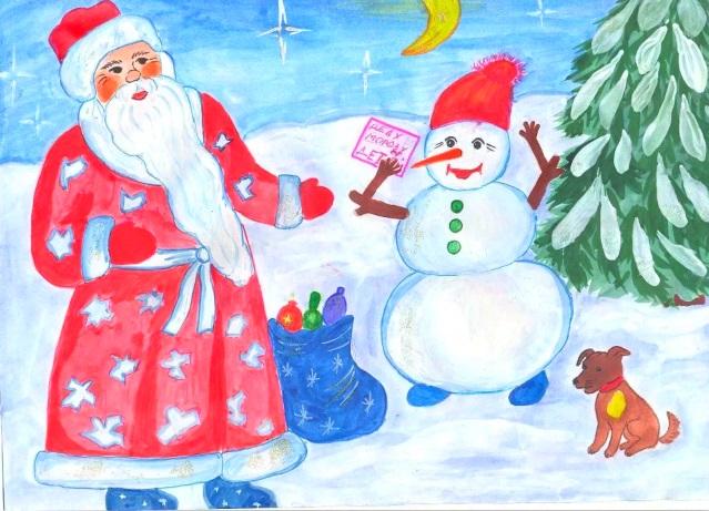 Новогодние рисунок 2