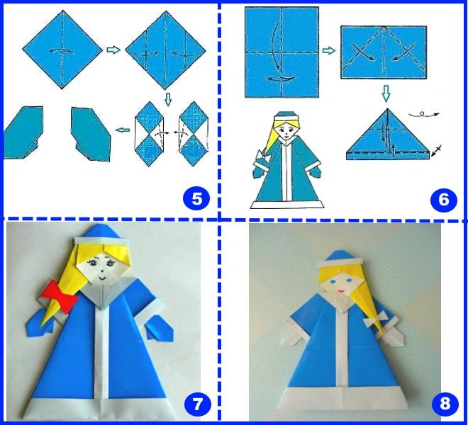 Снегурочка оригами 2