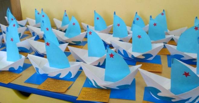 Кораблики бумажные