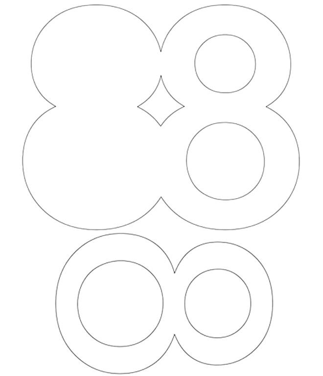 Цифра восемь шаблон