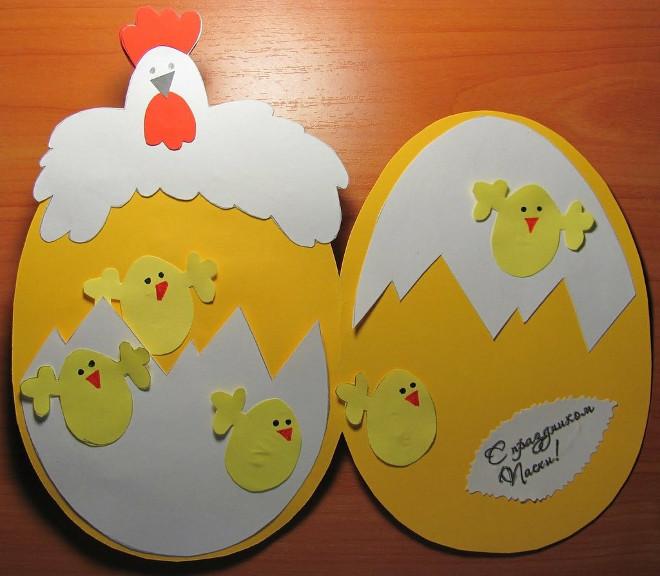 Открытка с цыплятками