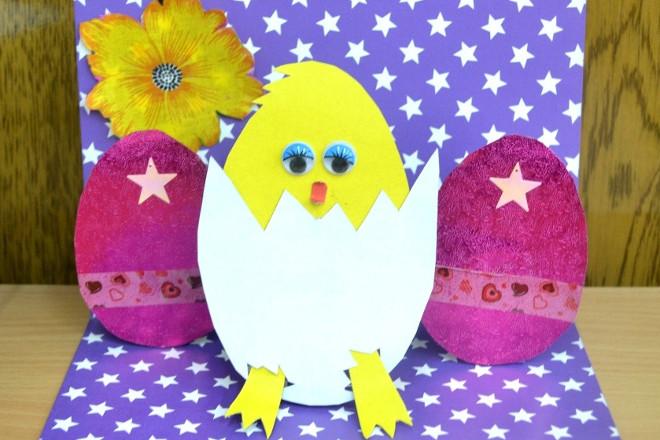 Объемная открытка с цыпленком