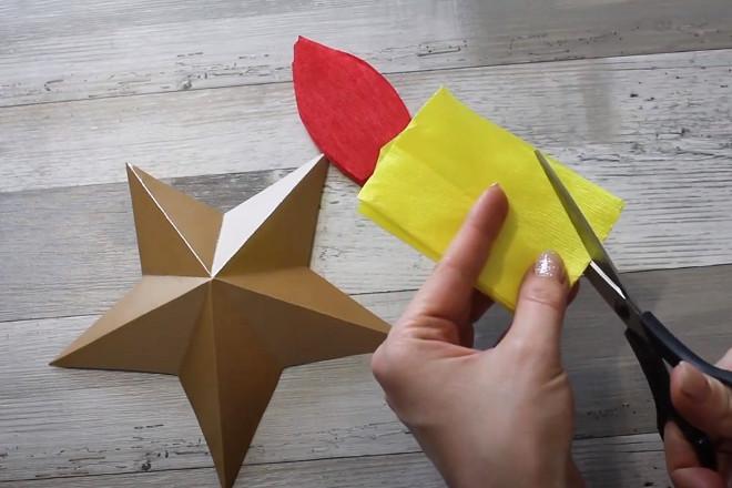 Вырезать огонь из желтой бумаги