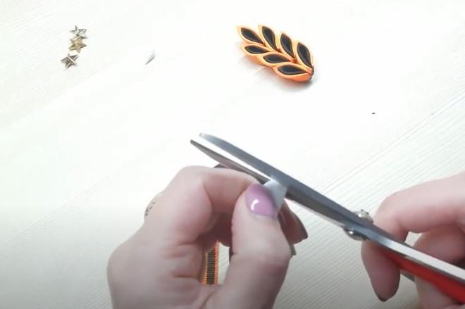 Отрезать боковые части