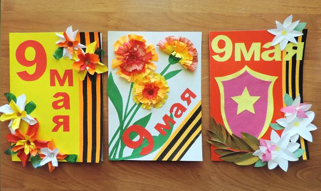 Открытка с цветами на 9 мая