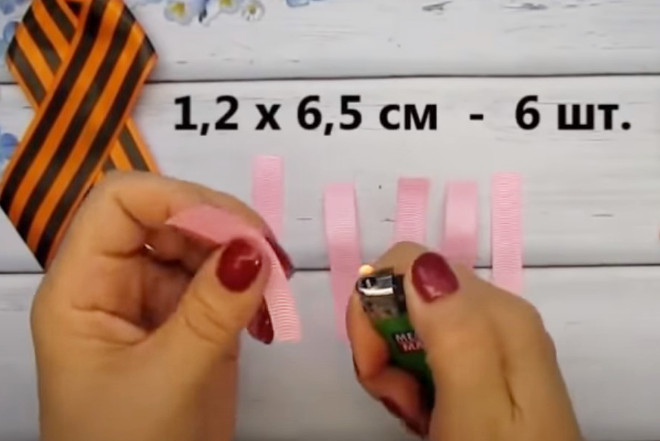 Разрезать розовую ленту