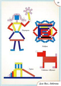 Схема 11