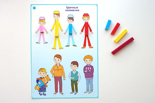 Палочки Кюизенера для детей